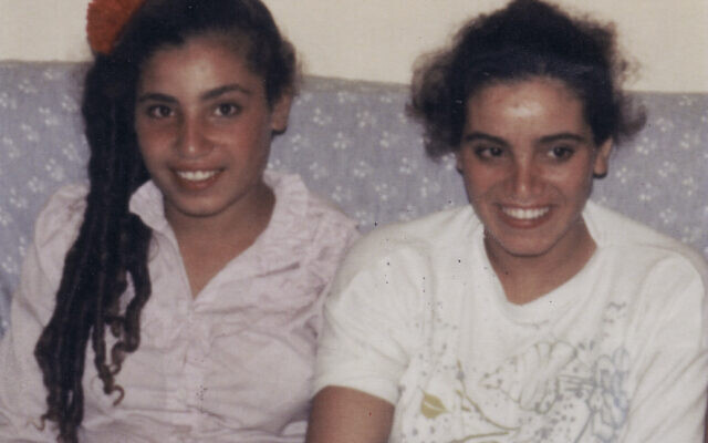 Amal Elsana-Alh'jooj, left, with one of her sisters at age 14.