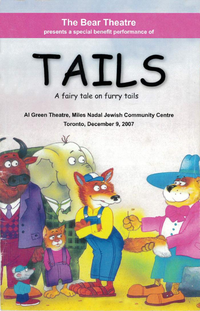 Tails - Al Green Theatre