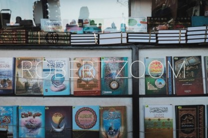 A shop window of a bookstore in Marrakech, Morocco, displaying books in arabic titles