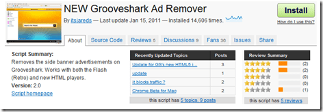 Grooveshark Ad Remover