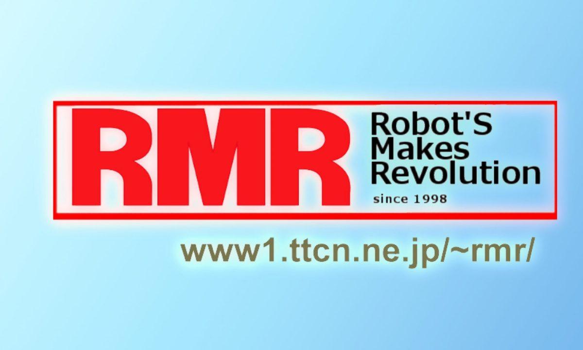 RMR ヘッダー