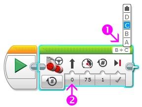 Программный блок - Рулевое управление