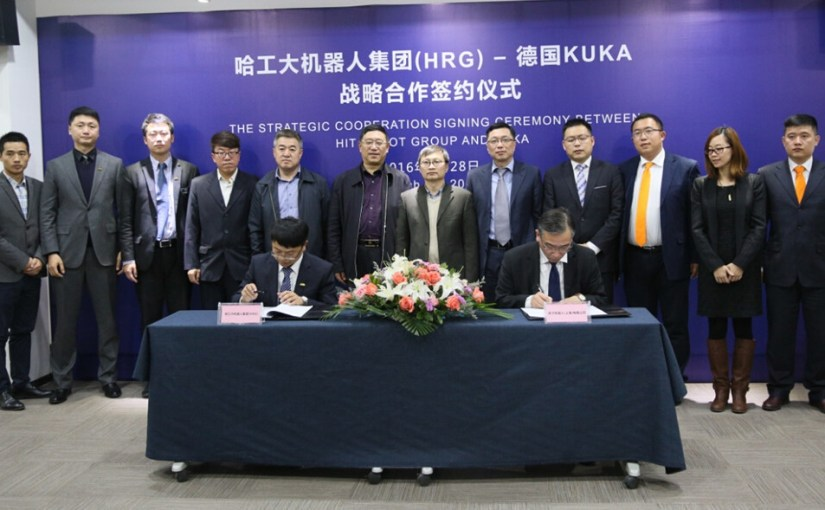 Kuka signs deal with HIT Robots Group in China