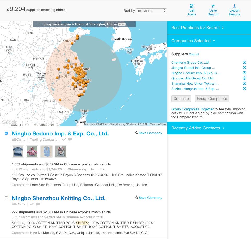 A screenshot from the Panjiva user interface