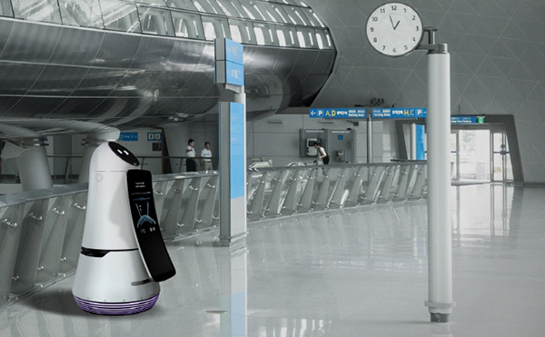 lg electronics robot for airports small