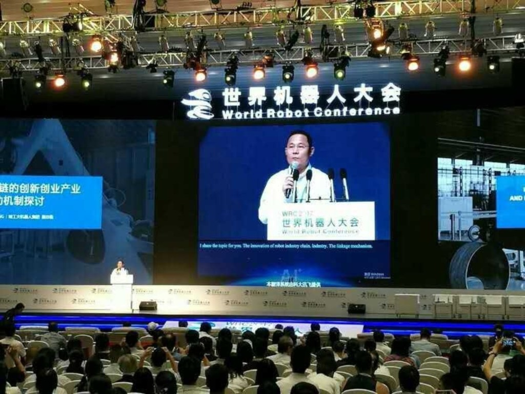 HRG Robotics unveils products and 'Robotics Biosphere' vision at World Robot Conference in China