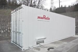 Large-scale battery to counter power outages launched