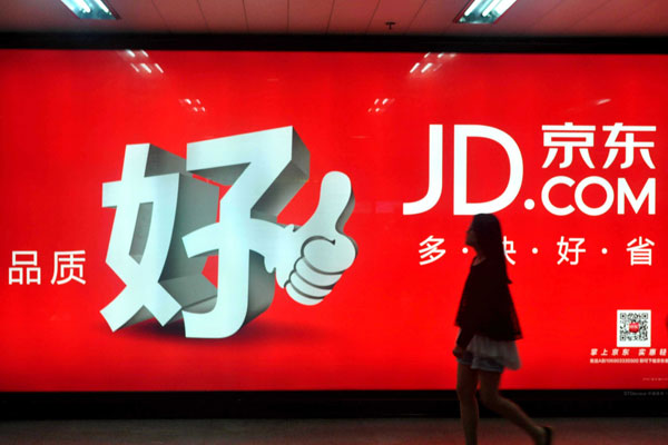NXP and JD.com partner to develop internet of things and artificial intelligence in China