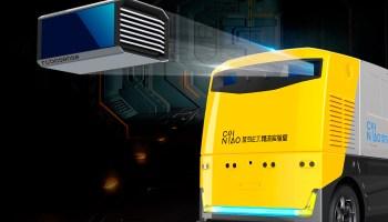 Lumotive launches new LiDAR to enable autonomous vehicles