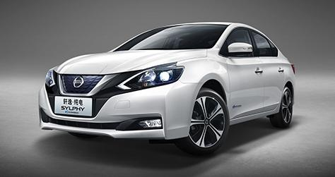 Dongfeng Nissan begins production of Sylphy Zero Emission electric car