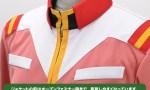 【ガンダム】連邦の制服についてかたろう
