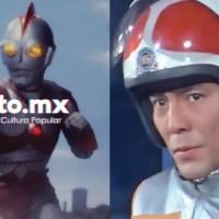 Jin Nakayama, actor de Ultraman 80, muere a los 77 años.