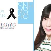 He SuKun, ex miembro de SNH48, ha fallecido.