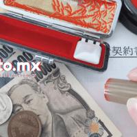 El uso de sellos (Inkan) en la sociedad japonesa moderna.