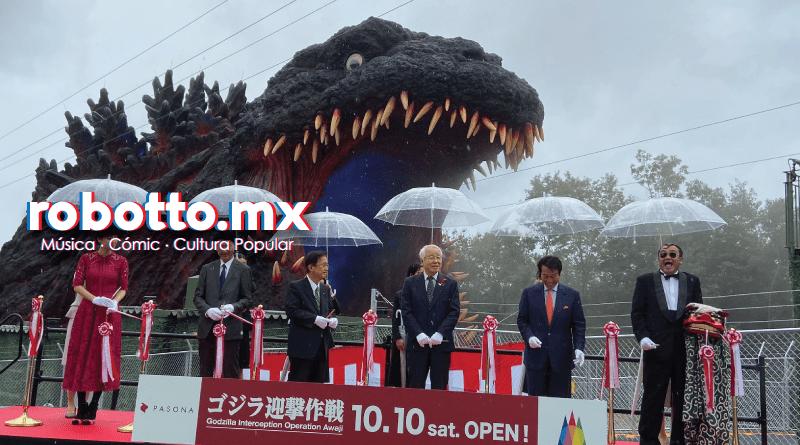 Museo de Godzilla