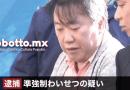 Tomohiro Maki