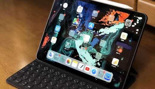 新型iPad Pro 11 (2018年) 6つのメリットと4つのデメリット