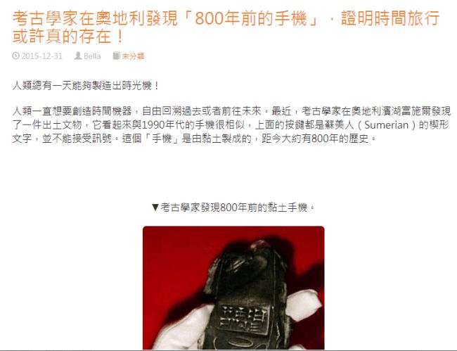 Screenshot bomb01_com (CorH)