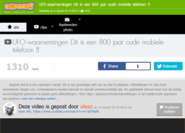 Screenshot world.kapook.com (12-1-16)