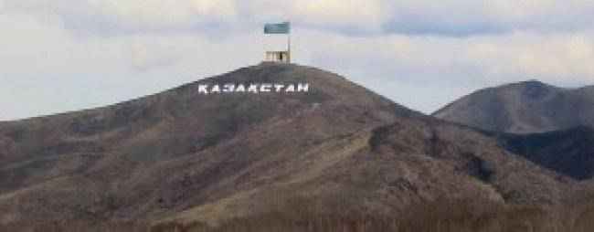 Kazachstan (foto Joanna Lillis:EurasiaNet)