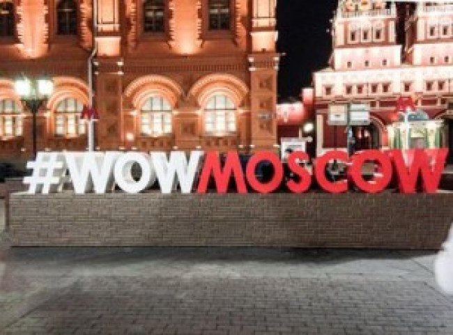 WOWMoscow (foto PS Het Parool)