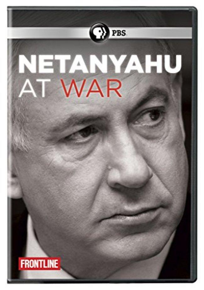 Netanyahu at War (foto Amazon.com)