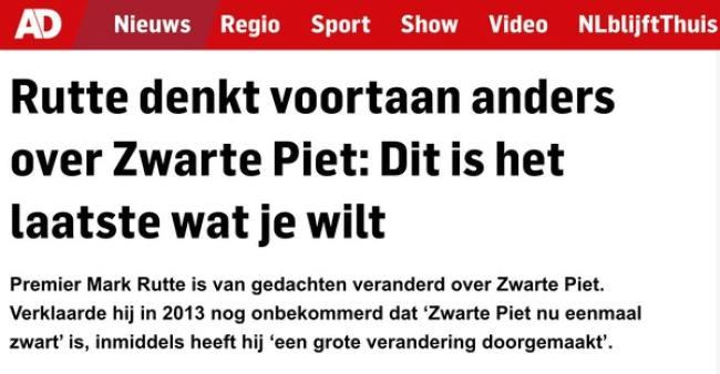 Rutte denkt anders over Zwarte Piet (foto Geen Stijl)
