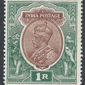 SG 186. Heavily Mounted Mint