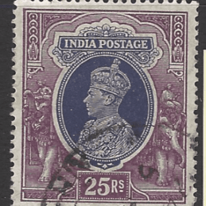 India Stamps for Sale | Commonwealth Stamp Dealer UK