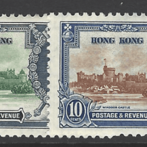 SG 133-6. Mounted Mint