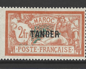 SG 17, French Post Offices in Tangier. Unmounted