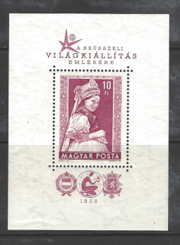 SG MS1512a. Unmounted Mint. Hungary