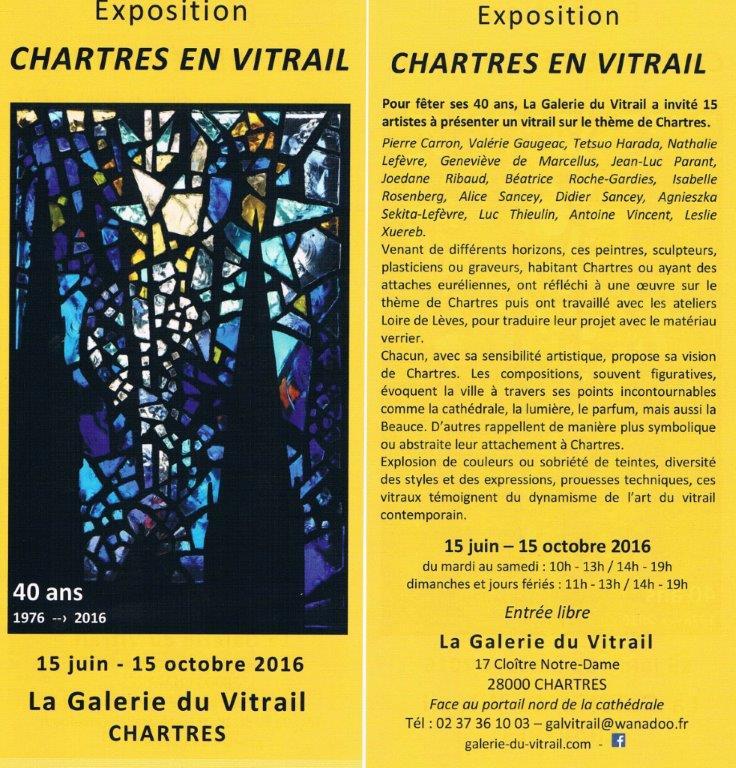 roche gardies peintre ateliers loire Exposition Chartres en vitrail 2016