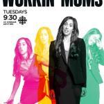 poster Madres trabajadoras