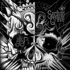 sg_antithesis_vinyl_cover