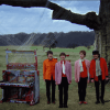 Strawberry Fields forever hd