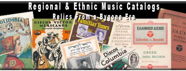 Arhoolie Records And The Arhoolie Foundation, Preserving Vernacular Culture