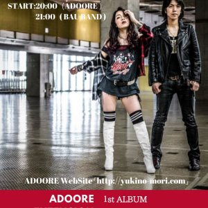 Fuku-chan's birthday live, feat. ADOORE!! June 27th