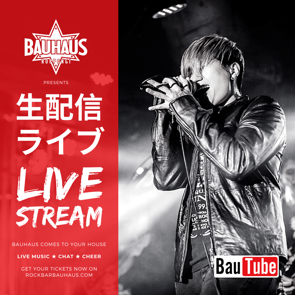 Bauhaus Livestream - The Show Must Go On Vol.3 - Sat. 20th March