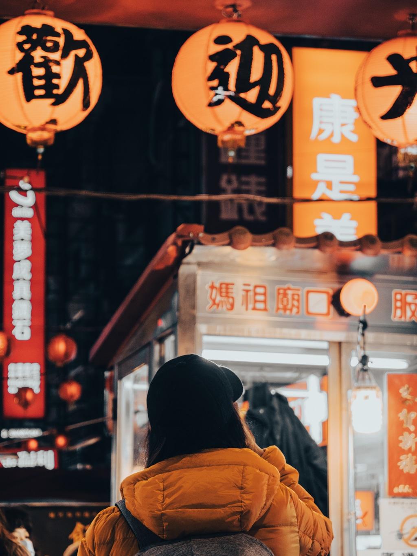 Marché de nuit, Taipei