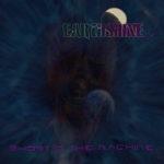 earthshine-ghost-in-the-machine