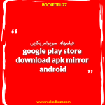 فیلمهای سوپرامریکایی google play store download apk mirror android