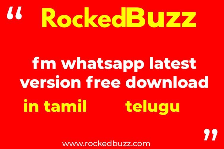 FM Whatsapp latest version free download