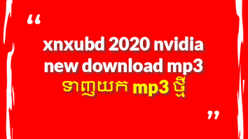 xnxubd 2020 nvidia new download mp3