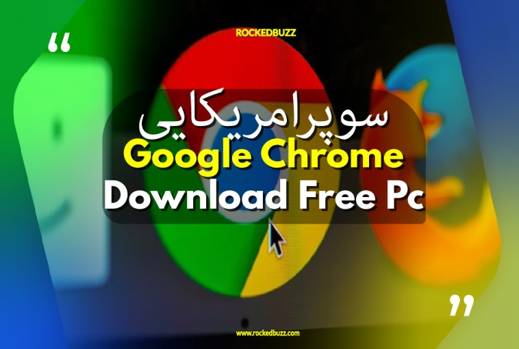 Google Chrome Download Free Pc