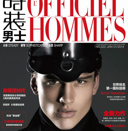 Simon-Nessman-LOfficiel-Hommes-China-01