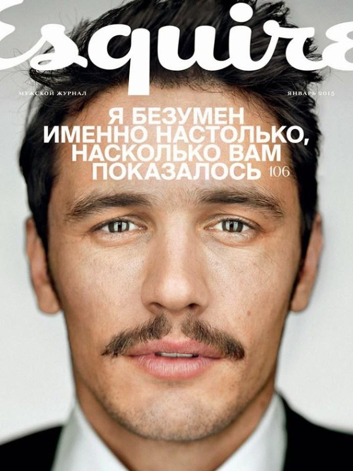 james franco esquire russia enero 2015