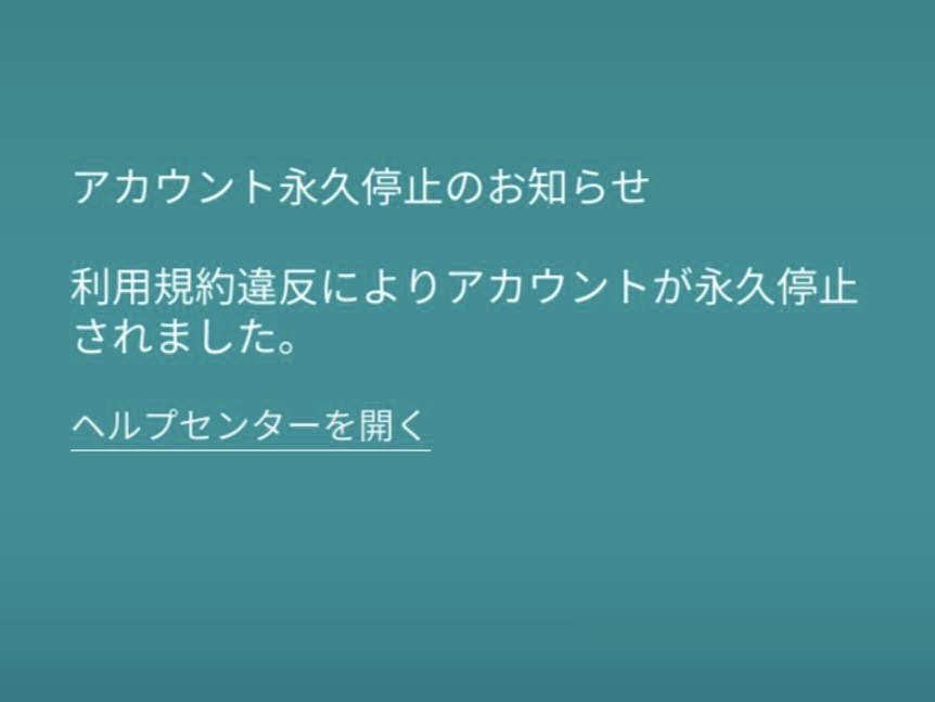 ポケモン go ニュース ロケット