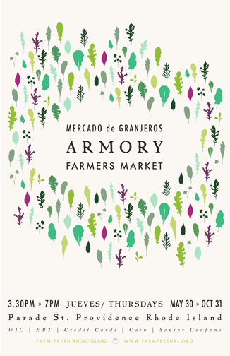 ARMORY poster 2013