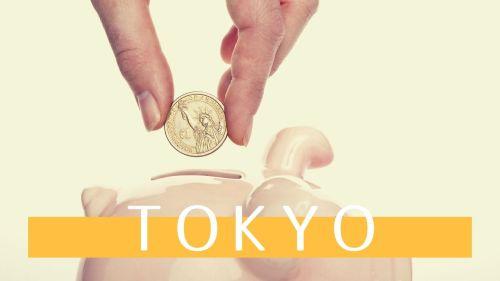 東京都内の安い料金で登れるボルダリングジムをランキング形式で紹介しています。